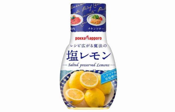 塩レモン ポッカサッポロ ラベル