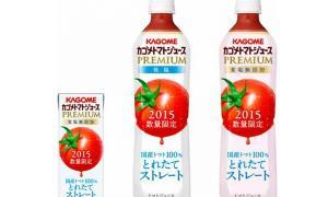 カゴメ トマトジュース ラベル