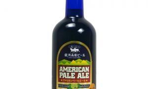 銀河高原ビール アメリカンペールエール ラベル