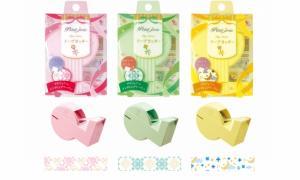 Petit joie(プチジョア) ニチバン テープカッター